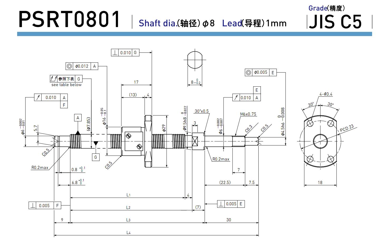 电路 电路图 电子 原理图 1440_927