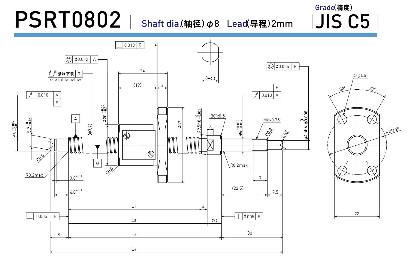 电路 电路图 电子 原理图 1359_864